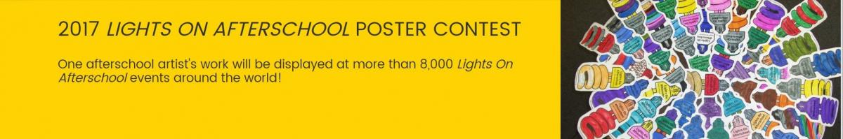Lights On Afterschool Poster Contest